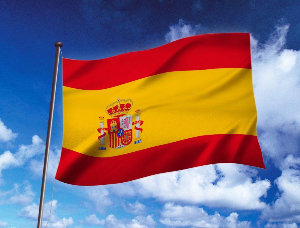 スペインの朝食_スパニッシュオムレツ_スペインの国旗