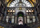 ベルギー_アントワープ中央駅