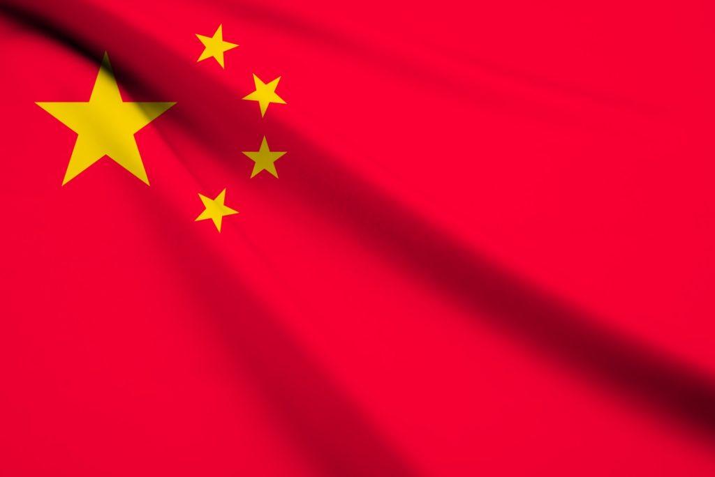 中国では完食はNG_中国の国旗