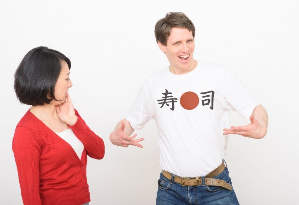 外国人は漢字が好き_日本人女性と白人男性