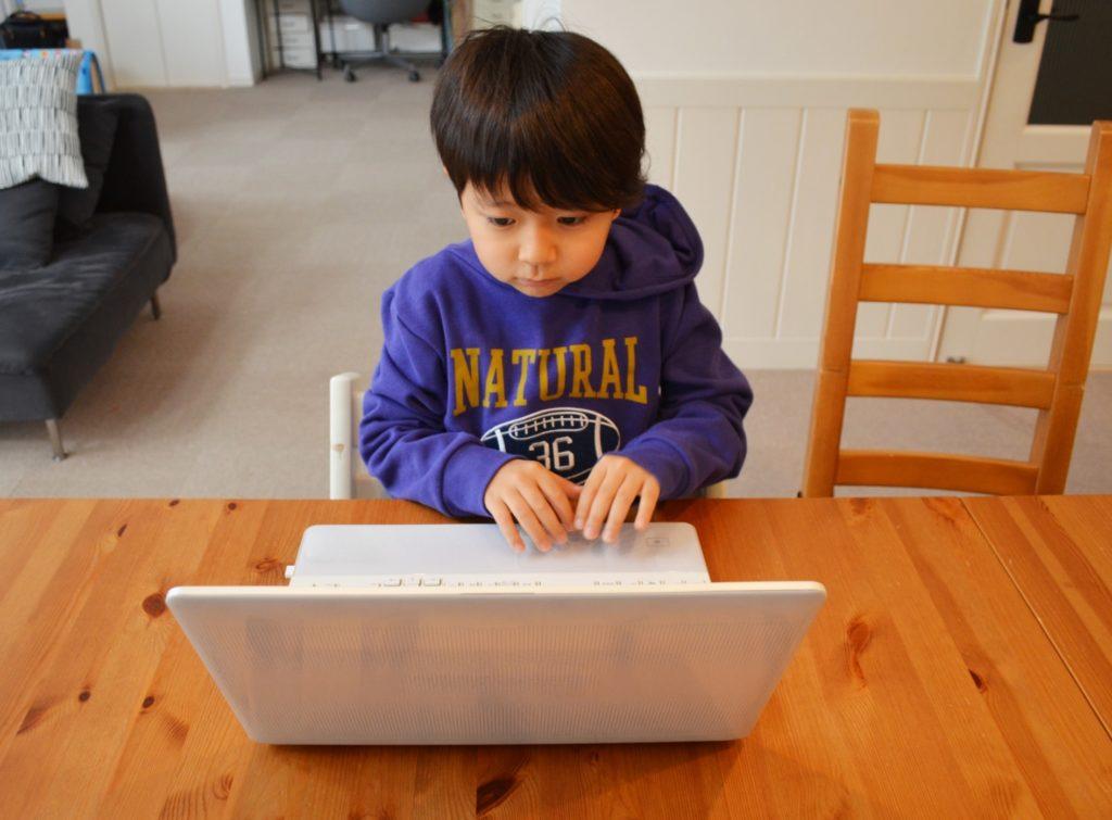幼稚園児・キッズも通える東京のプログラミングスクール・教室_男の子