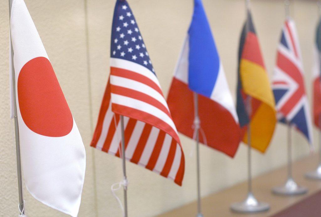 日本政府公認の国際結婚第一号_世界の国旗