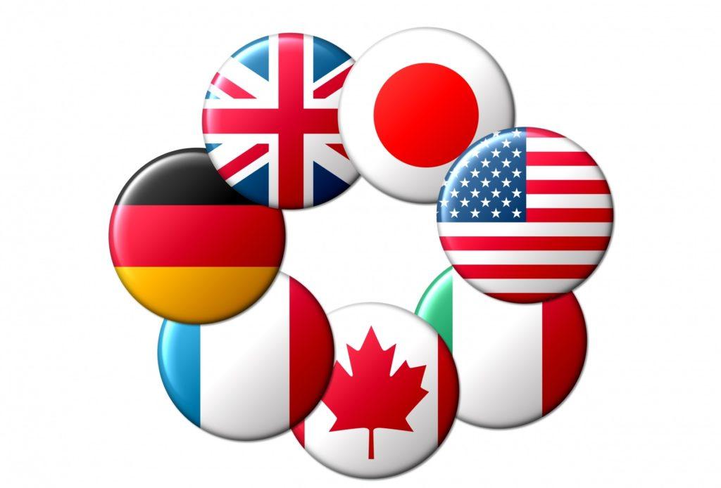 日本政府公認の国際結婚第一号_世界の繋がり