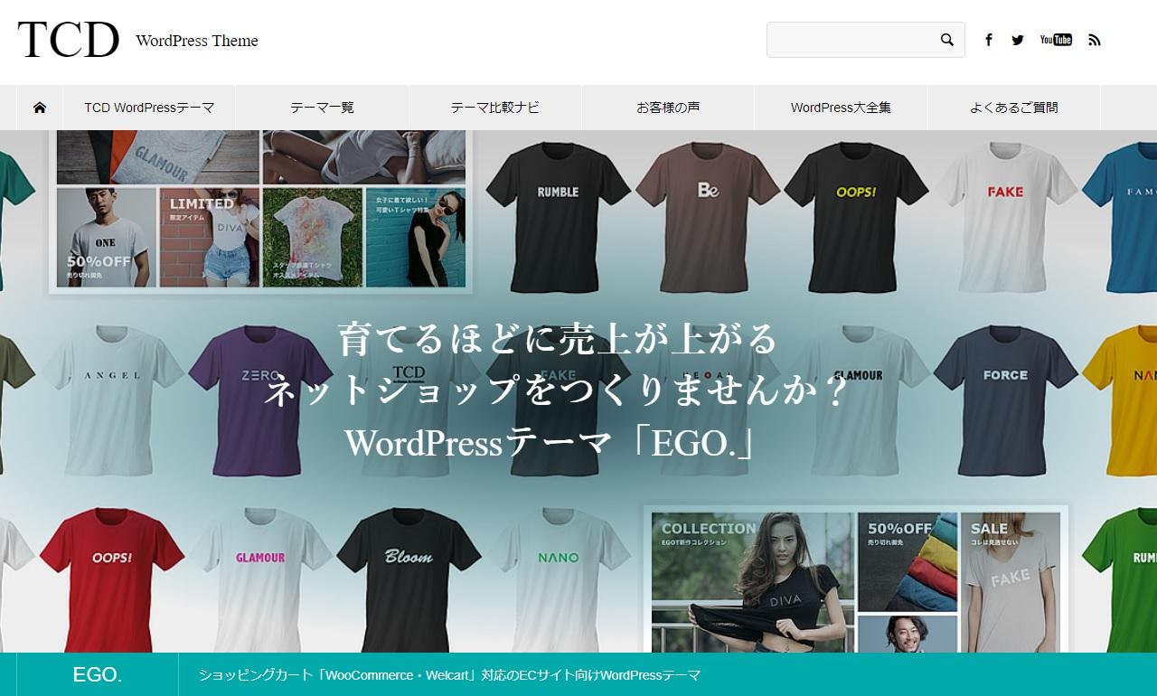 wordpress-theme-ego-tcd079