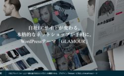 wordpress-theme-glamour-tcd073