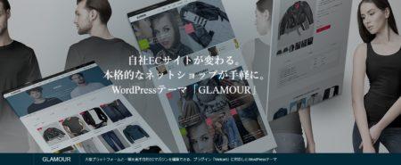 wordpress-theme-glamour-tcd073