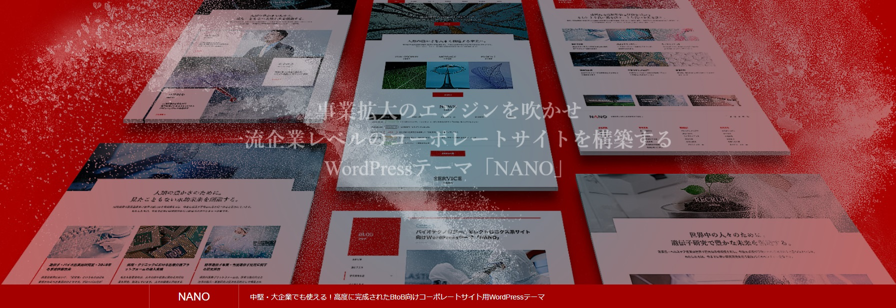 wordpress-theme-nano-tcd065