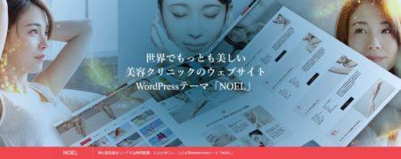 wordpress-theme-noel-tcd072