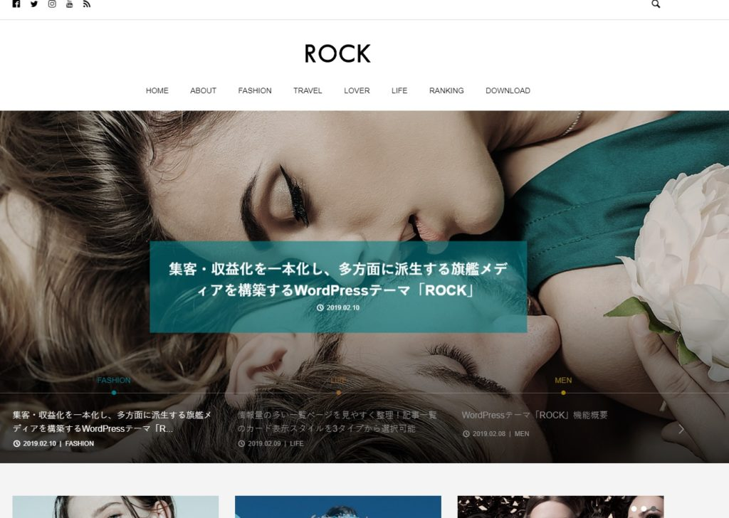 wordpress-theme-rock-tcd068_ファーストビュー