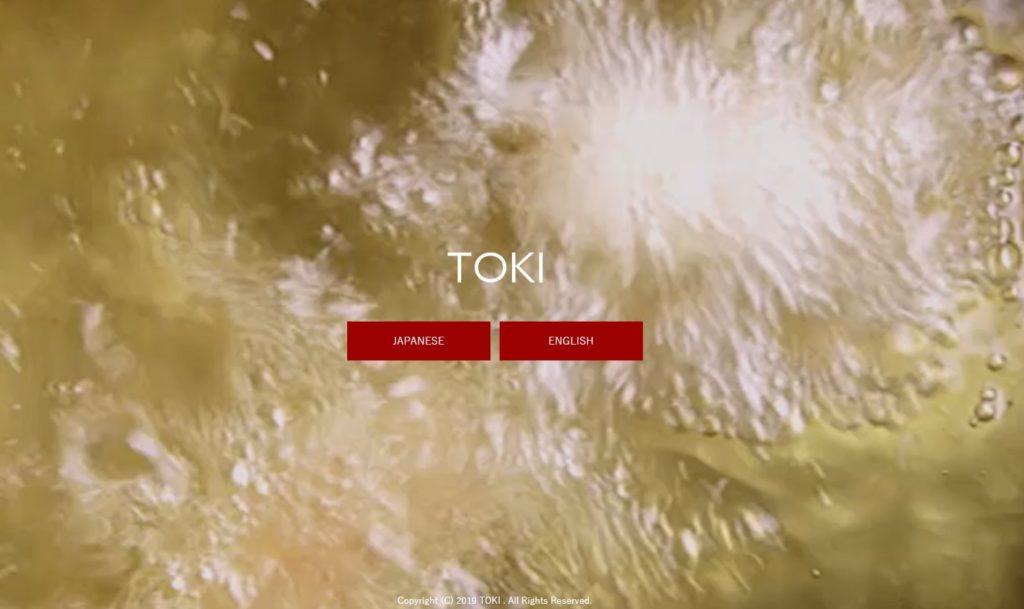 wordpress-theme-toki-tcd069_ファーストビュー