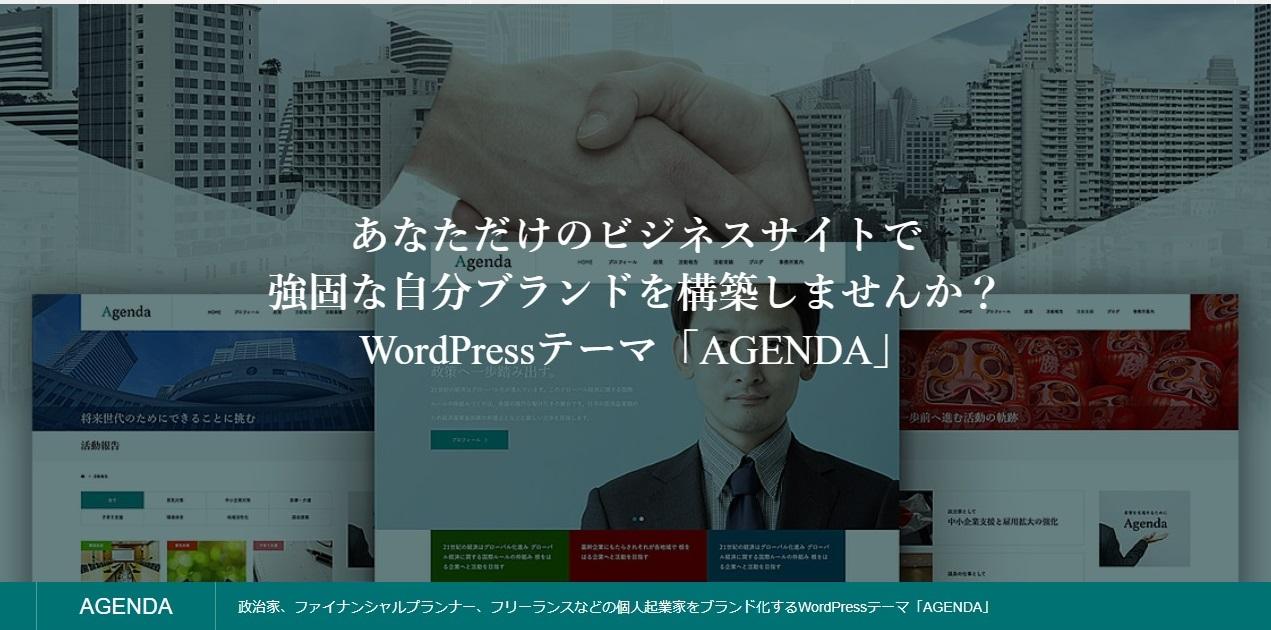 wordpress-theme-agenda-tcd059