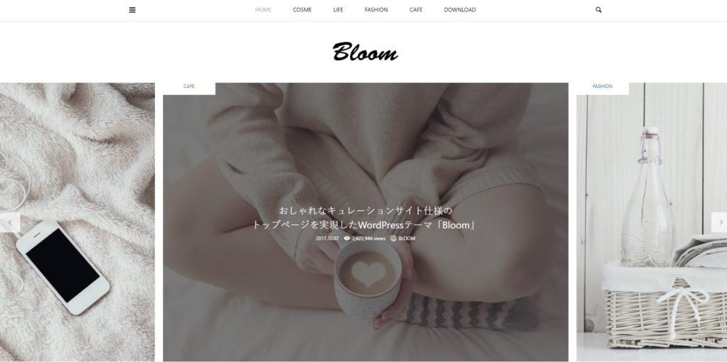 wordpress-theme-bloom-tcd053_ファーストビュー