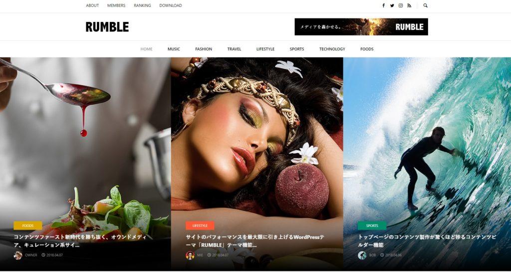 wordpress-theme-rumble-tcd058_ファーストビュー